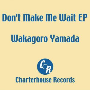 dont-make-wait-ep