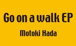Go on a walk EP