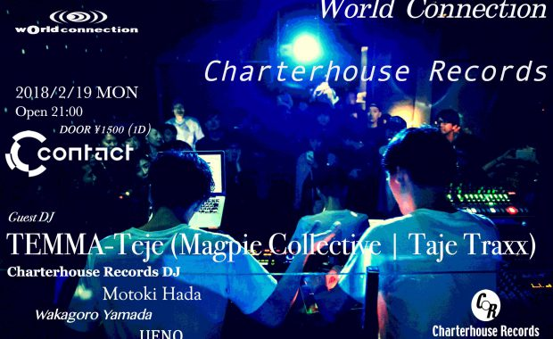 "Contact Tokyo""World Connection""にCharterhouse Recordsが登場"
