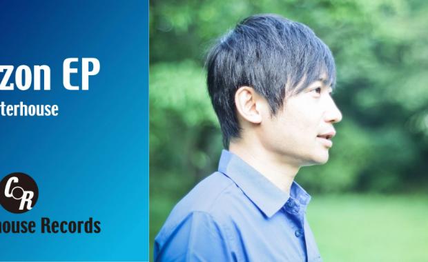 Hiroshi Watanabe Horizonリミックスインタビュー