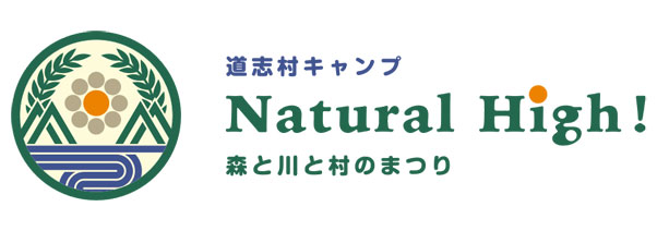 Natural HighにThe Third Place feat. Watusi (COLDFEET) & Natsumiの出演決定