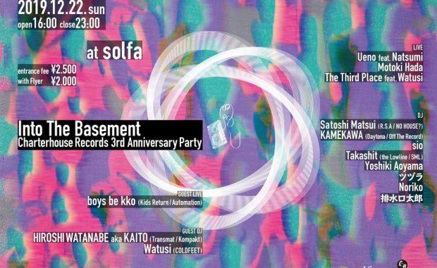 レーベル3周年パーティーを中目黒Solfaにて開催