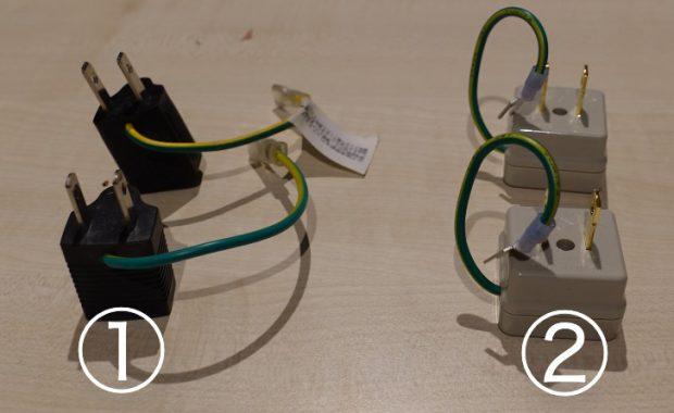 家にある電源でスピーカーの音が変化するのか試してみた話